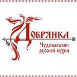 dobrjanka